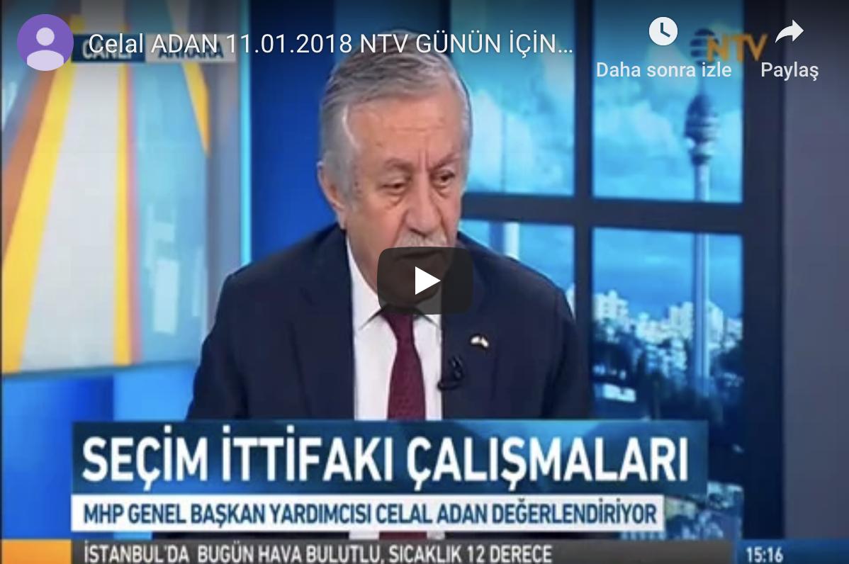 CELAL ADAN 2018 TBMM BÜTÇE GÖRÜŞMELERİ KONUŞMASI - 12.12.2017